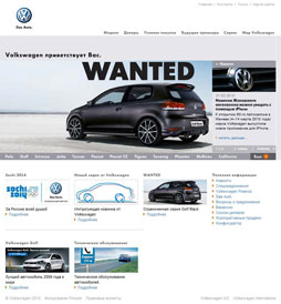 Volkswagen Press Database